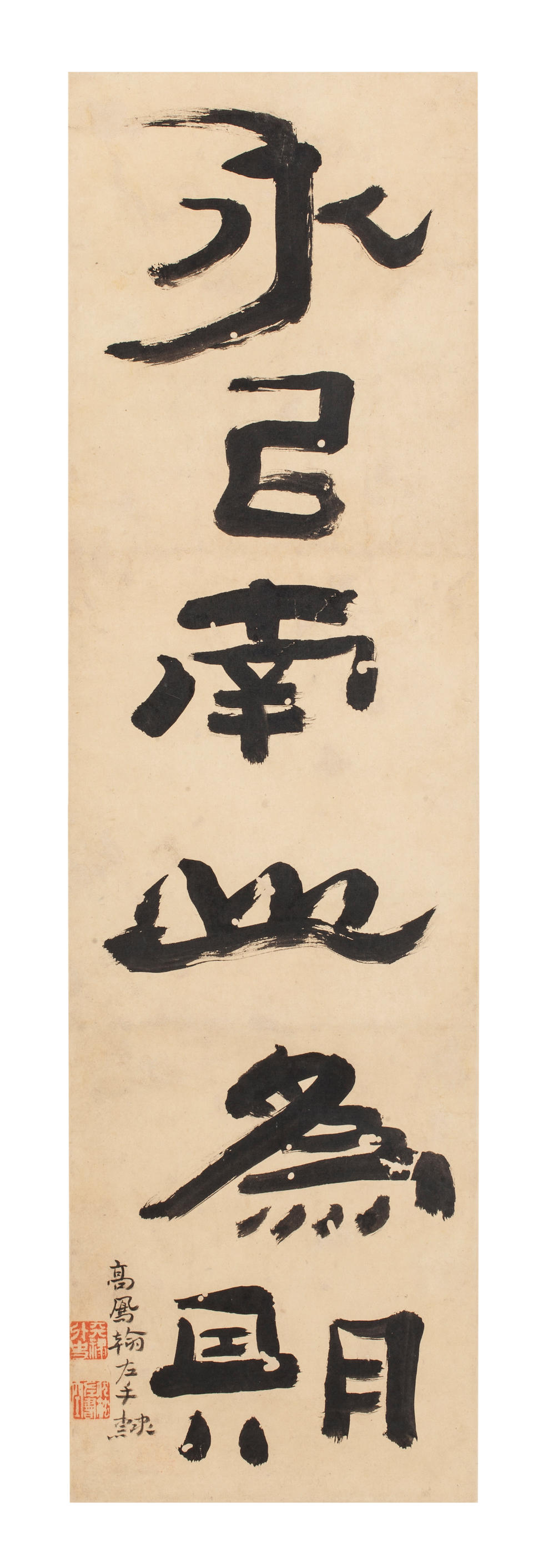 Gao Fenghan (1683 - 1748) Calligraphic couplet, 1738