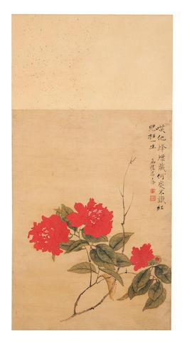Gu Luo (1762 - 1837) Sprig of Peonies