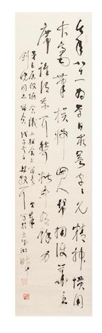 Lin Sanzhi (1898-1989 Calligraphy in Running Script, 1978