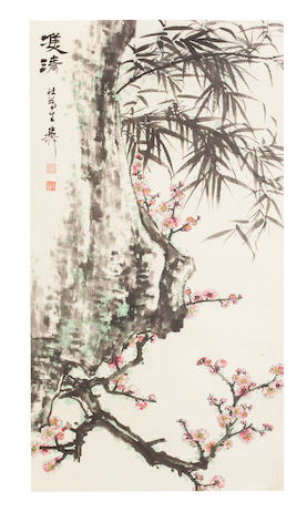 Xie Zhiliu (1910-1997) Bamboo, Plum and Rock