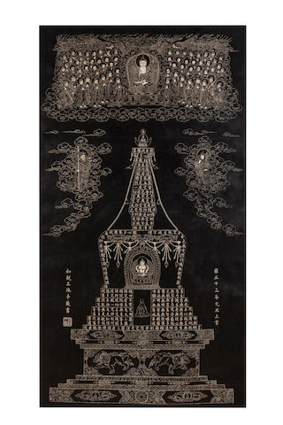 A Wujin Rubbing of Stupa Qing Dynasty