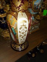 A Royal Vienna style polychrome and gilt porcelain ovoid vase <BR />late 19th century