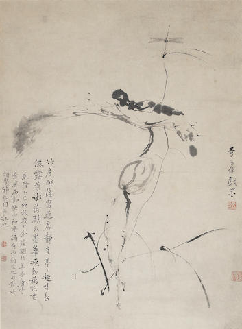 Li Shizhuo (d. 1770)  Lotus and dragonfly