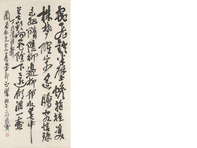 Wu Changshuo (1844-1927) Calligraphy in Running Script hanging scroll, ink or paper