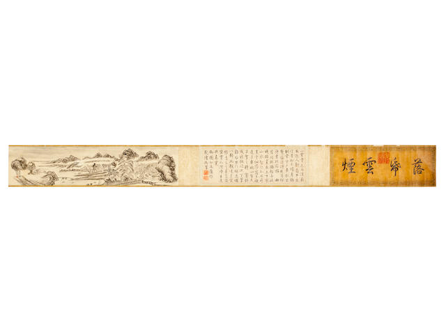 Zhang Ruocheng (1722-1770); and the Qianlong Emperor (1711-1799) Ink landscape with imperial inscription