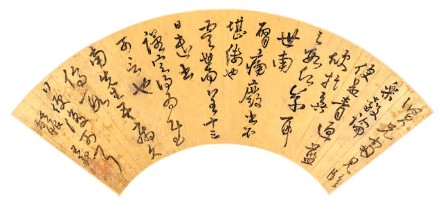Wang Duo (1592-1652)  Calligraphy in Running Script