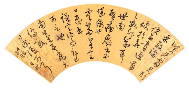 Wang Duo (1592-1652)  Calligraphy in Running Script