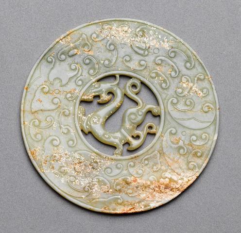 A hardstone bi disk