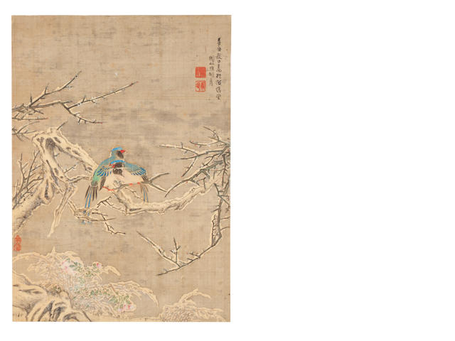 Hu Mei and other 17th century artists Album of Eight Leaves, 1661