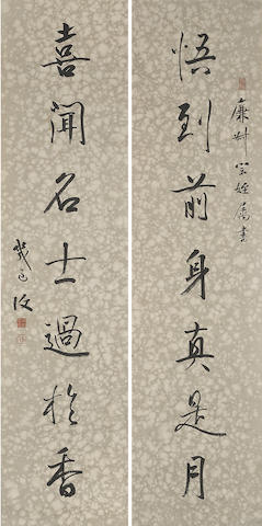 Yan Fu (1854-1921) Couplet of Calligraphy in Running Script