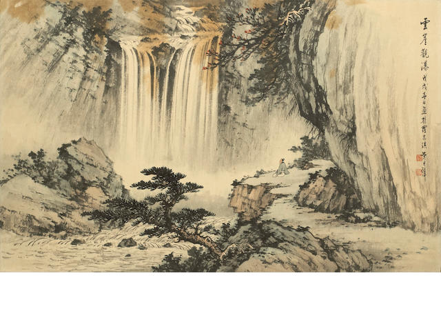Huang Junbi (1898-1991) Waterfall Landscape, framed