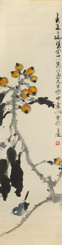 Yang Shanshen (1913-2004) Loquats and Birds, hanging scroll