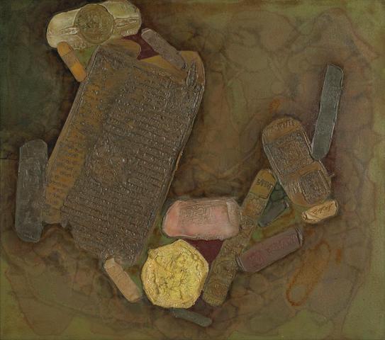 Shanti Dave (b. 1931) Untitled, 1969