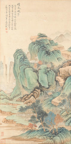 Wu Hufan (1894- 1968), blu-green landscape, hanging scroll, ink & color on paper