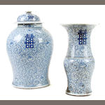 A pair of blue and white Gu form vases