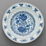 A blue and white porcelain dish  Late Ming dynasty/Transitional period