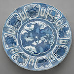 A blue and white kraak porcelain charger Wanli period