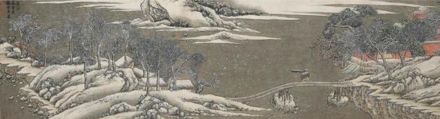 After Xie Shichen (1487-c.1567) Snow Landscape