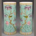 A pair of polychrome enameled porcelain cylindrical vases<BR />Dayazhai Marks, Republic period