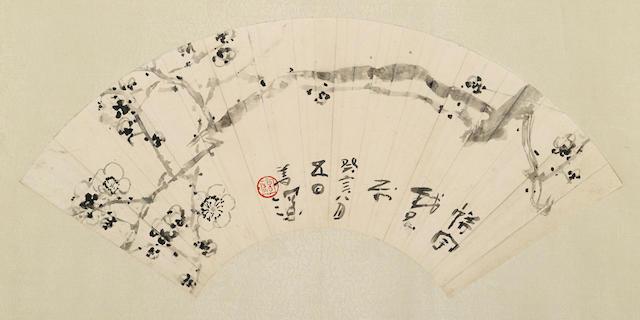 Yang Shanshen (1913-2004) Blossoming Prunus