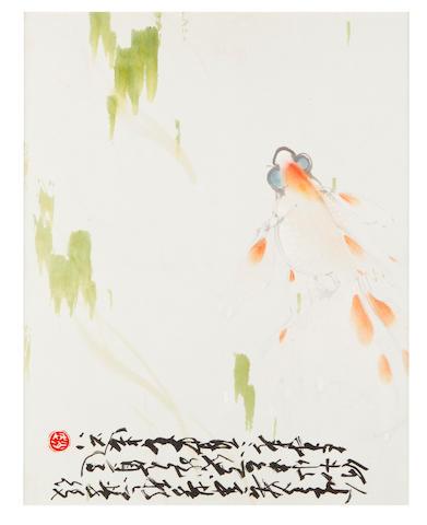 Zhao Shao'ang (1905-1998) Goldfish