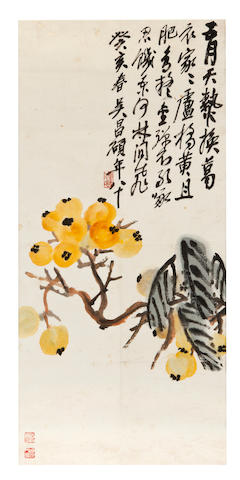 Wu Changshuo (1844- 1927) Loquats, 1923