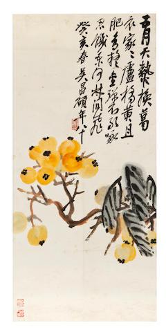 Wu Changshuo (1844- 1927), Loquat