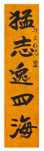 Yu Youren (1879-1964) Calligraphic couplet
