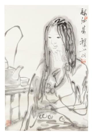 Wu Shanming (born 1941) Tibetan Girl