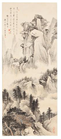 Qi Gong (1912-2005) Landscape, 1980