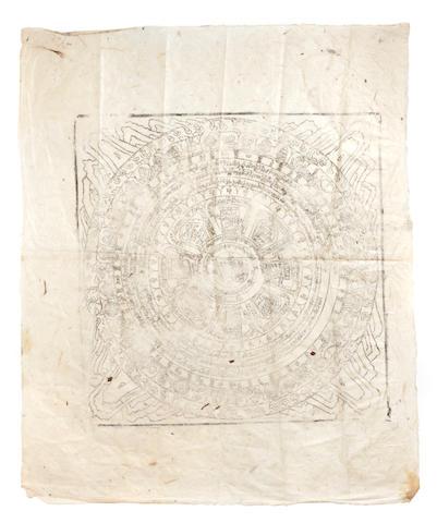 A woodblock print and six folios from a manuscript