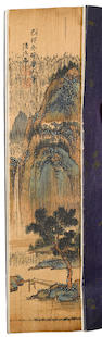 Lu Hongnian (c. 1914-1989) and Others Three printed volumes decorated with fore-edge paintings