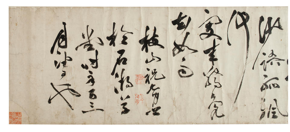 Attributed to Zhu Yunming (1461-1527) Poetry in Cursive Script