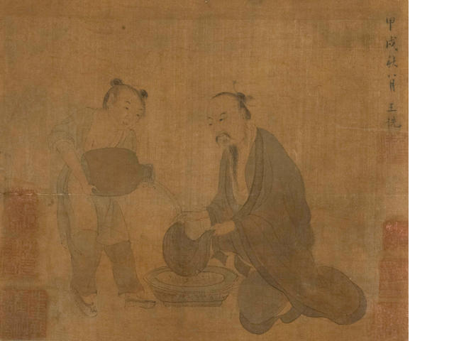Anonymous (16th/17th century) Two Figures