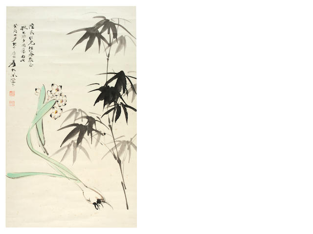 Zhang Daqian (1899-1983)  Narcissus and Bamboo after Shitao, 1933