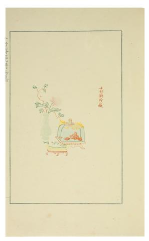 Ten Bamboo Studio(Shizhu Zhai Jian Pu)  1952