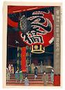 Kasamastsu Shiro (1898-1992), Tsuchiya Koitsu (1870-1949), Yoshida Toshi (1911-1995)and Ito Yuhan (1882-1951)<BR />Ten woodblock prints