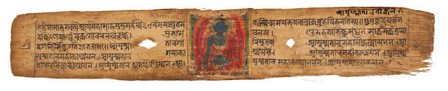 Leaf from a palmleaf Pancaraksa Manuscript   Kathmandu Valley, 15th century