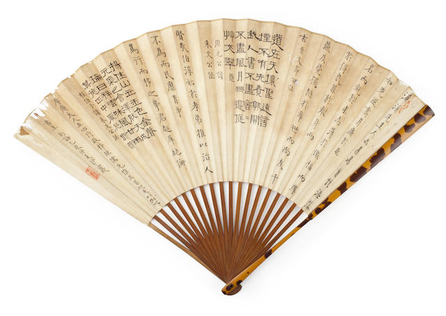 Yi Bingshou (1754-1815) and attributed to Zou Zhilin (1574-1655) Two Folding Fans