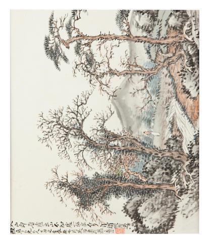 Wu Tao (1840 - 1895) Landscapes