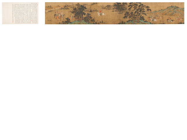 After Zhao Mengfu (1254–1322)  Autumn Hunting Scene