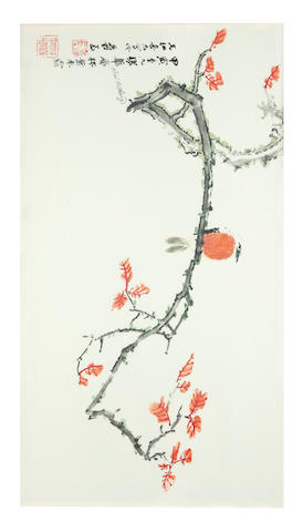 Zhang Daqian (Chang Dai-chien, 1899-1983): a suite of six lithographic prints