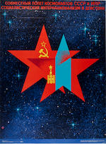 SPACE POSTERS. Group of 3 posters: 1. [In Russian:] Sovmestnyj Sovetsko-Sirijskij Polet. [Joint Soviet-Syrian Mission.]
