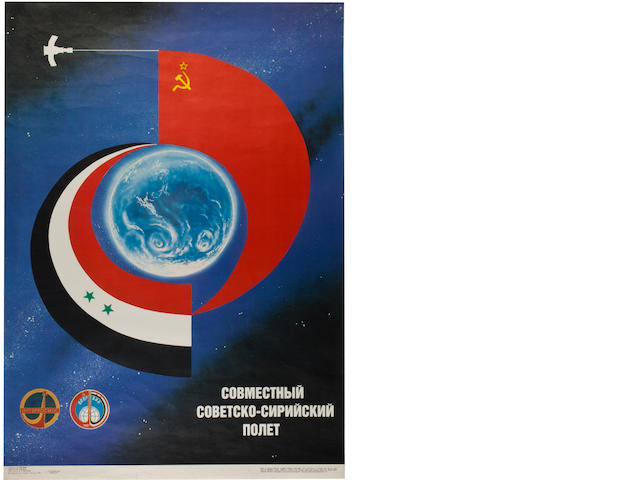 SPACE POSTERS. Group of 3 posters:<BR />1. [In Russian:] Sovmestnyj Sovetsko-Sirijskij Polet. [Joint Soviet-Syrian Mission.]