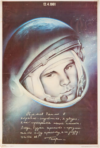 GAGARIN POSTERS. 1. [Poster featuring image of Gagarin and a long quotation.] Moscow: Plakat, 1975.