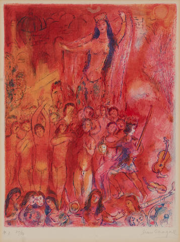 Subject to Inspection: Marc Chagall, Four Tales of the Arabian Nights: Plate 11, (M. 46), Color lithograph, Signed and numbered 34/90