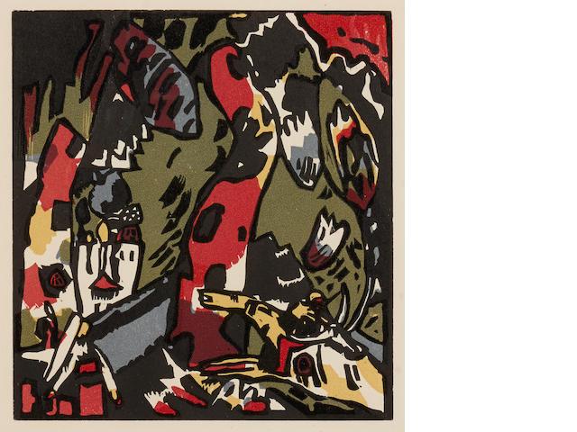 Wassily Kandinsky (1866-1944); Bogenschütze;