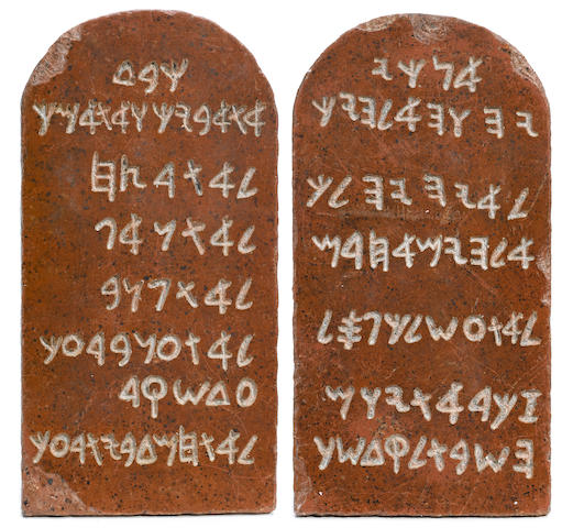 A pair of Mt. Sinai granite tablets from The Ten Commandments