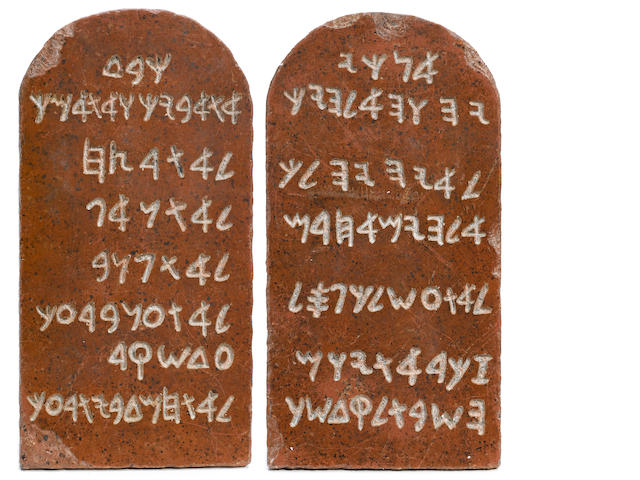 Ten commandments tablets used in original film