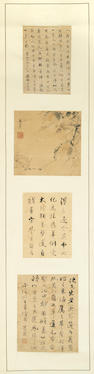 Shen Jingxiu (1835-1899) and others, four calligraphies and two bird and flower paintings, ink and color on paper or silk